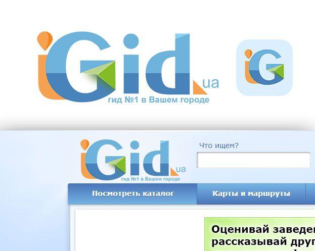 Создание логотипа iGid - дизайнер wiggler