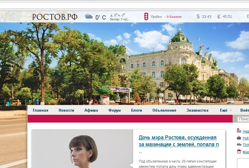 Логотип для портала Ростов.рф - дизайнер Alex_Ray