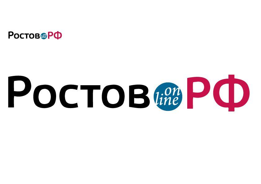 Логотип для портала Ростов.рф - дизайнер teks