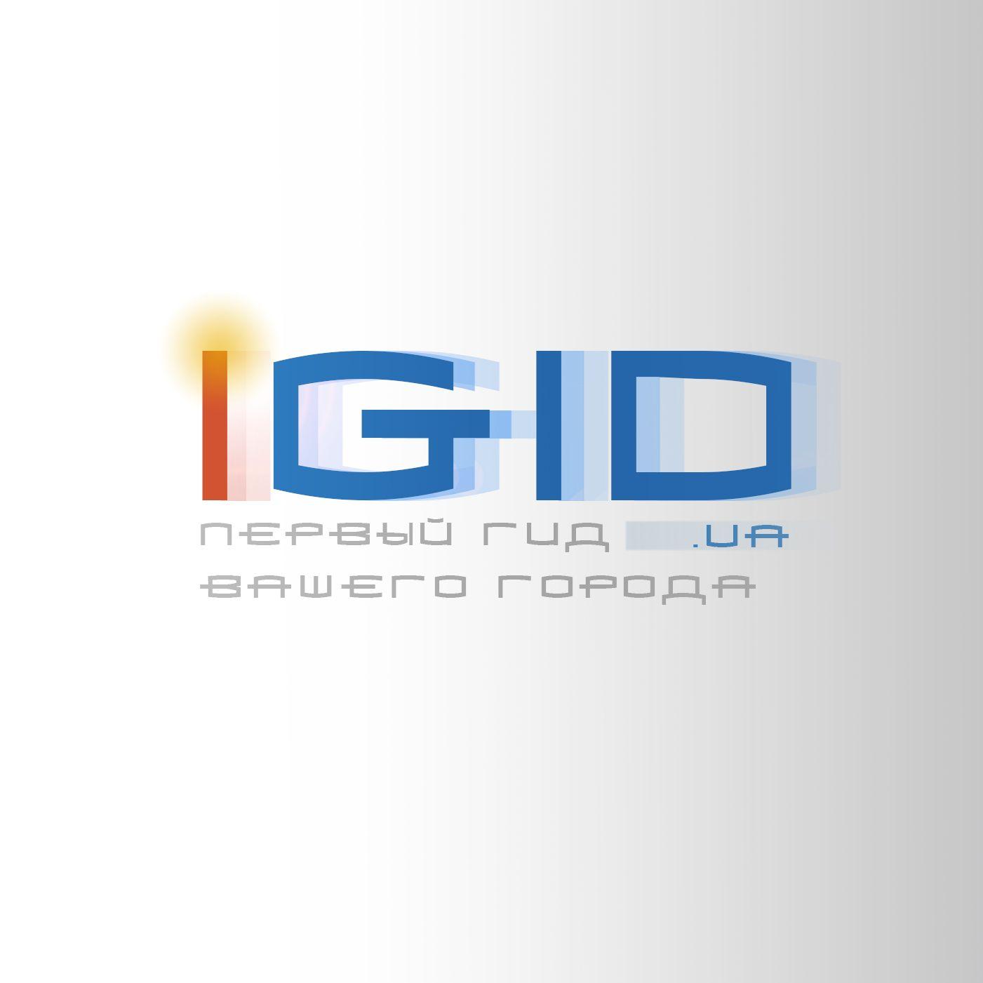 Создание логотипа iGid - дизайнер Impressionword