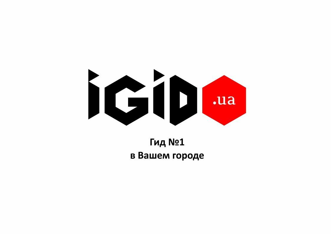 Создание логотипа iGid - дизайнер magicburro