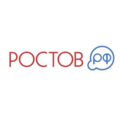 Логотип для портала Ростов.рф - дизайнер timmi-k