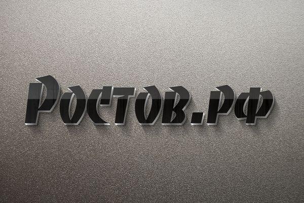 Логотип для портала Ростов.рф - дизайнер Gorinich_S