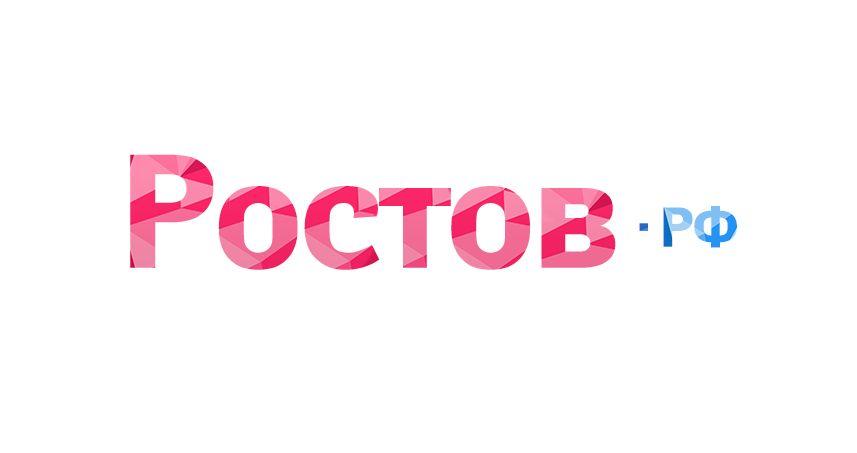 Логотип для портала Ростов.рф - дизайнер pervy_sage