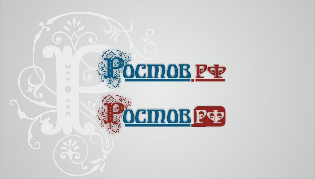 Логотип для портала Ростов.рф - дизайнер Verrone