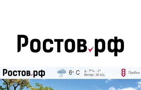 Логотип для портала Ростов.рф - дизайнер Maxud1