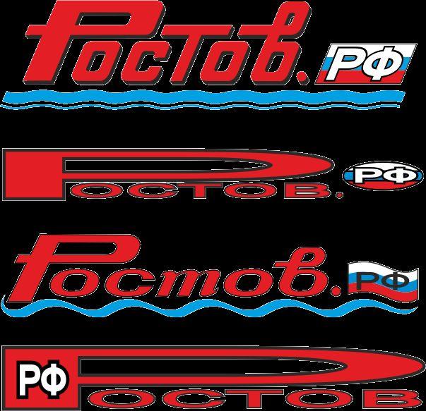 Логотип для портала Ростов.рф - дизайнер Restavr