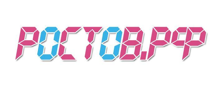 Логотип для портала Ростов.рф - дизайнер rivera116