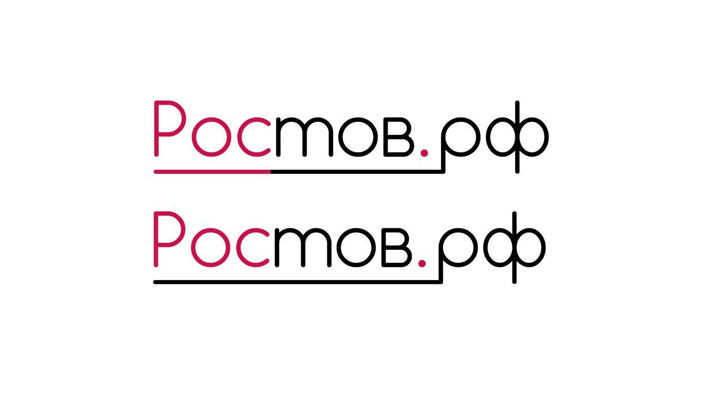 Логотип для портала Ростов.рф - дизайнер Vkcan