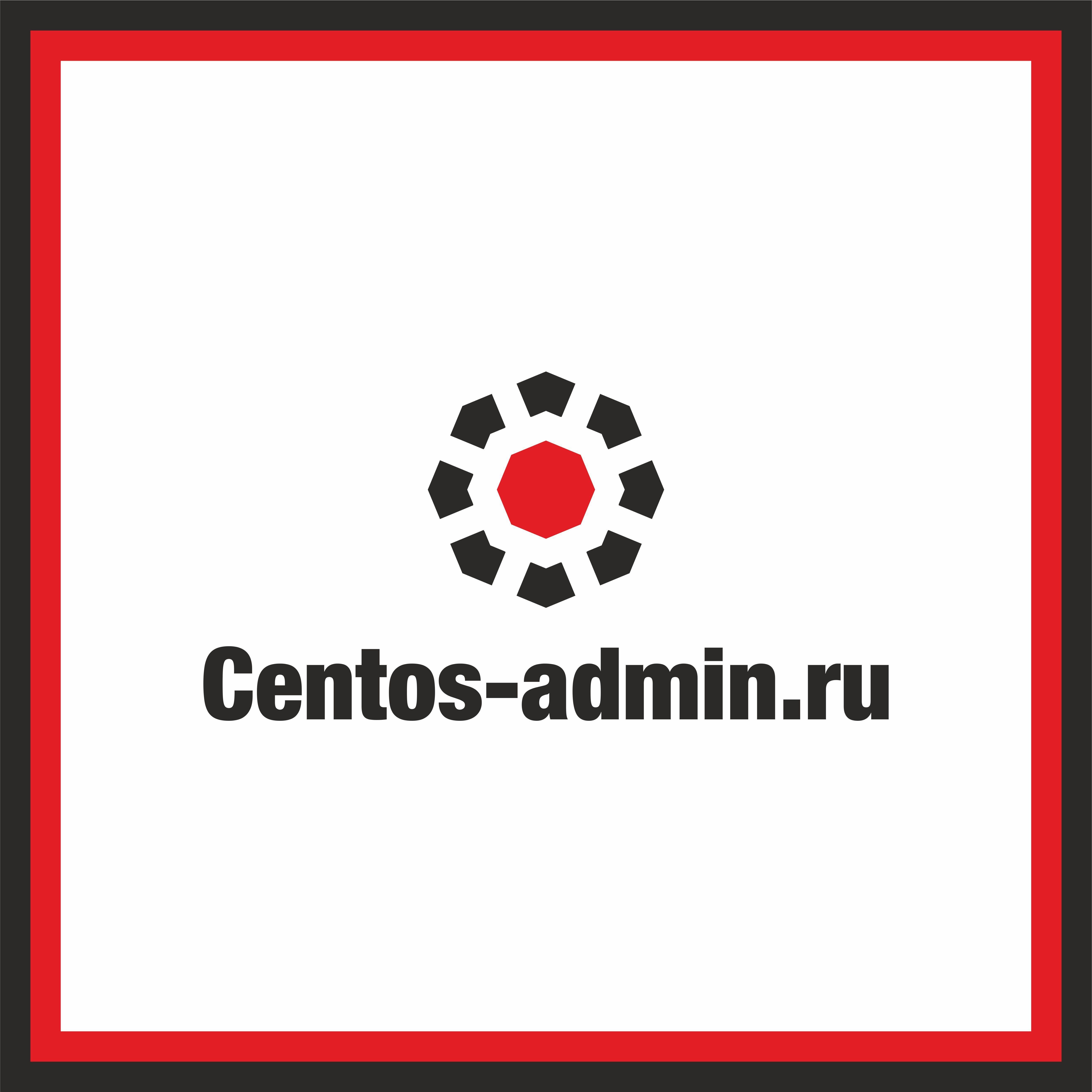 Логотип для компании Centos-admin.ru - дизайнер NickLight