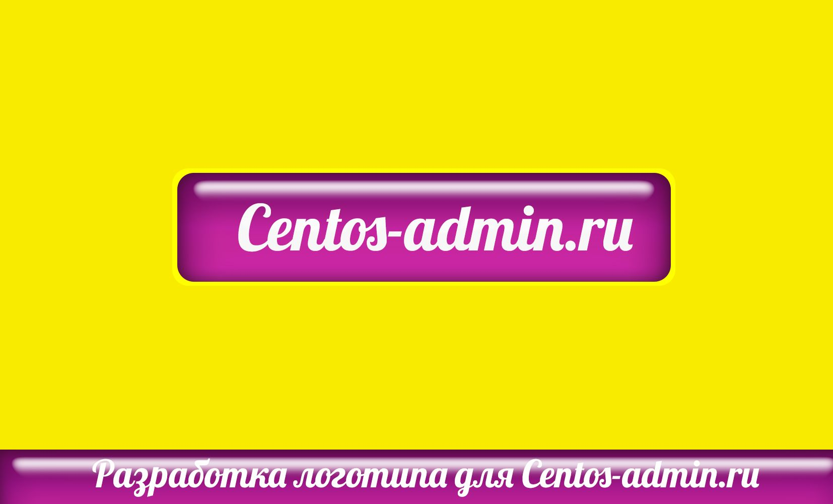 Логотип для компании Centos-admin.ru - дизайнер optimuzzy