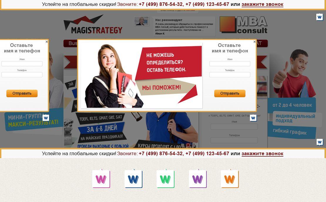 Witget.com - элементы брендирования Витжетов - дизайнер kilka-lilka