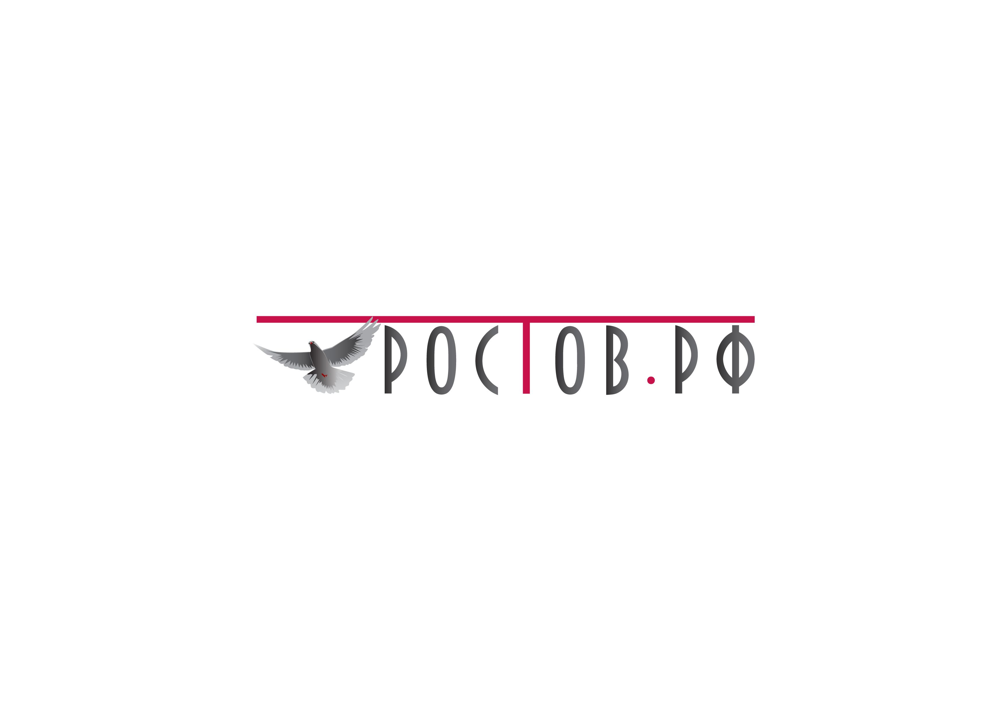 Логотип для портала Ростов.рф - дизайнер VVVDALLAS