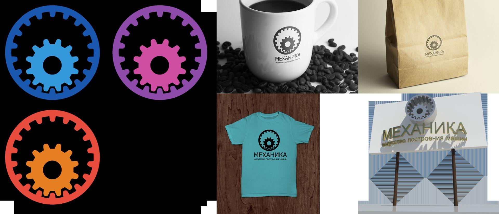 Логотип для магазина автозапчасти 'Механика' - дизайнер turboegoist
