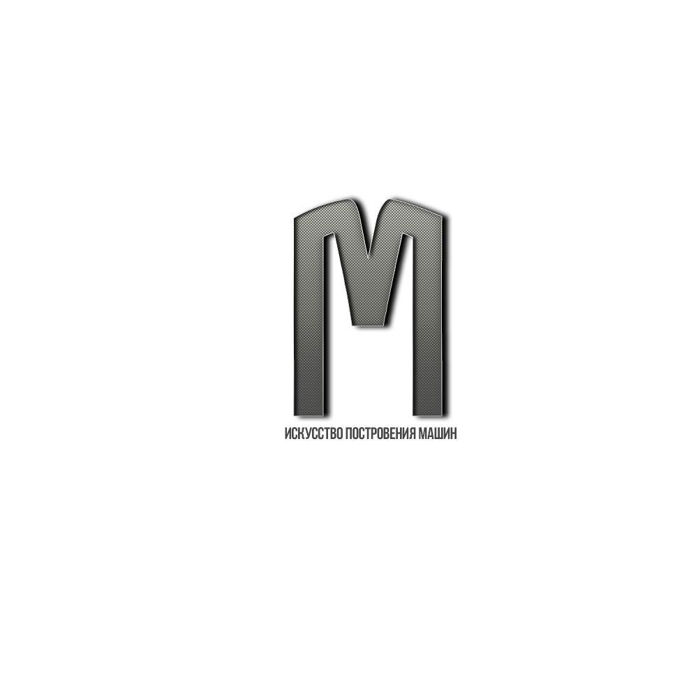 Логотип для магазина автозапчасти 'Механика' - дизайнер optimuzzy