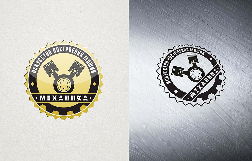 Логотип для магазина автозапчасти 'Механика' - дизайнер indie