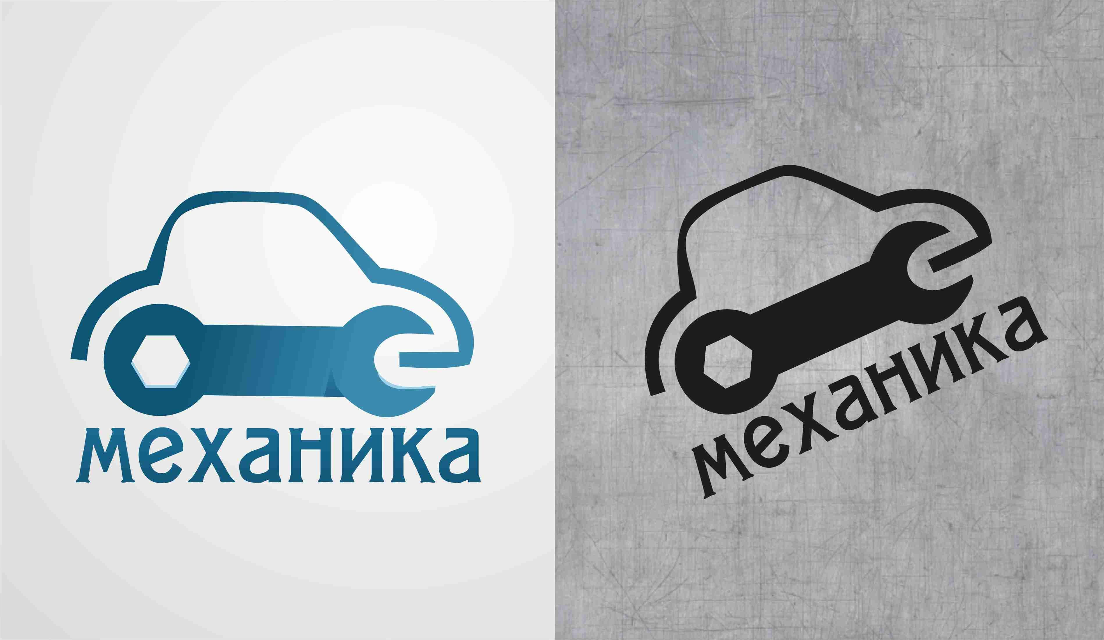 Логотип для магазина автозапчасти 'Механика' - дизайнер SibgatuLLina
