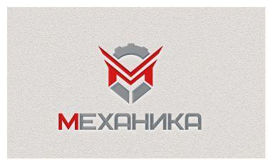 Логотип для магазина автозапчасти 'Механика' - дизайнер Kov-veronika