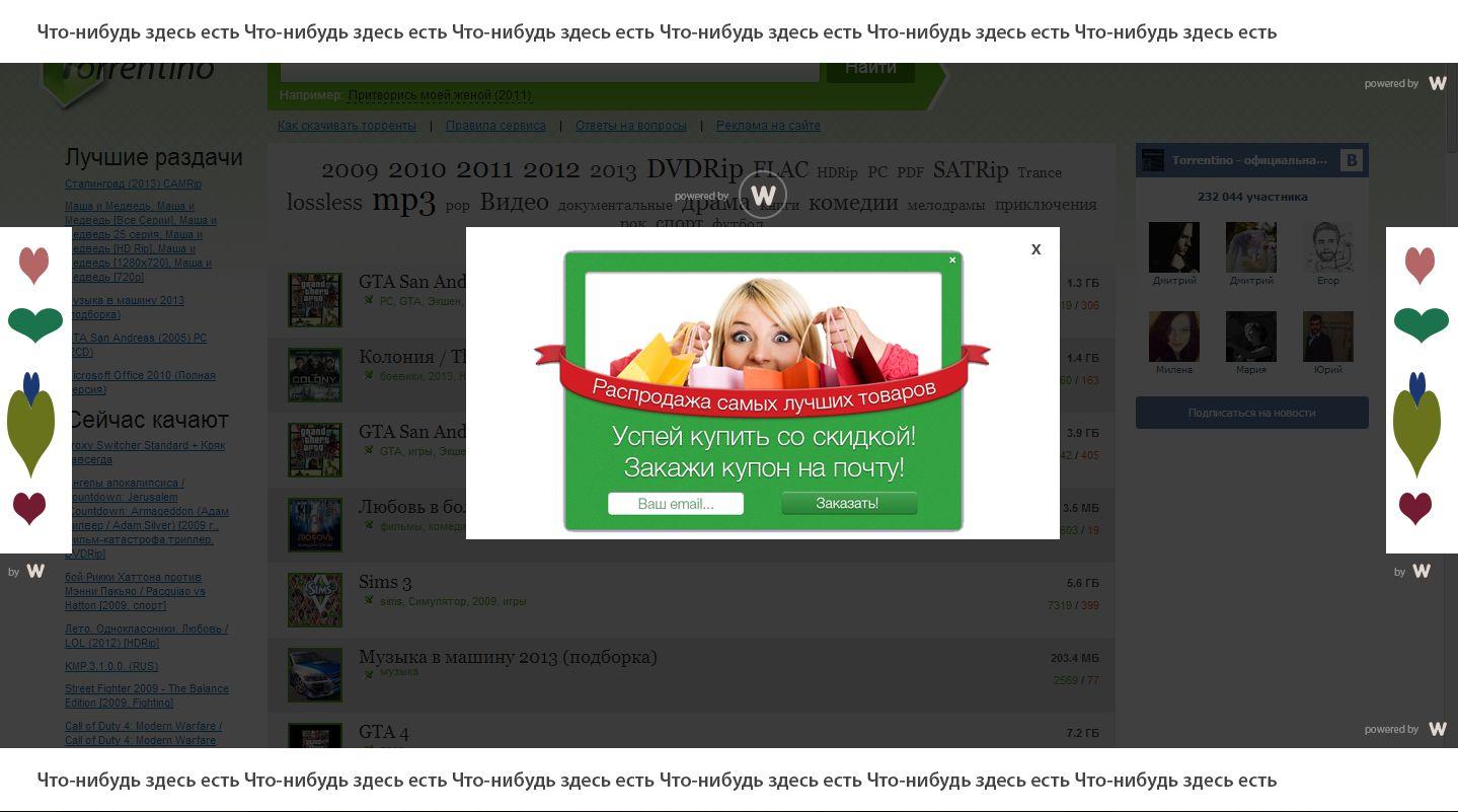 Witget.com - элементы брендирования Витжетов - дизайнер ser1337