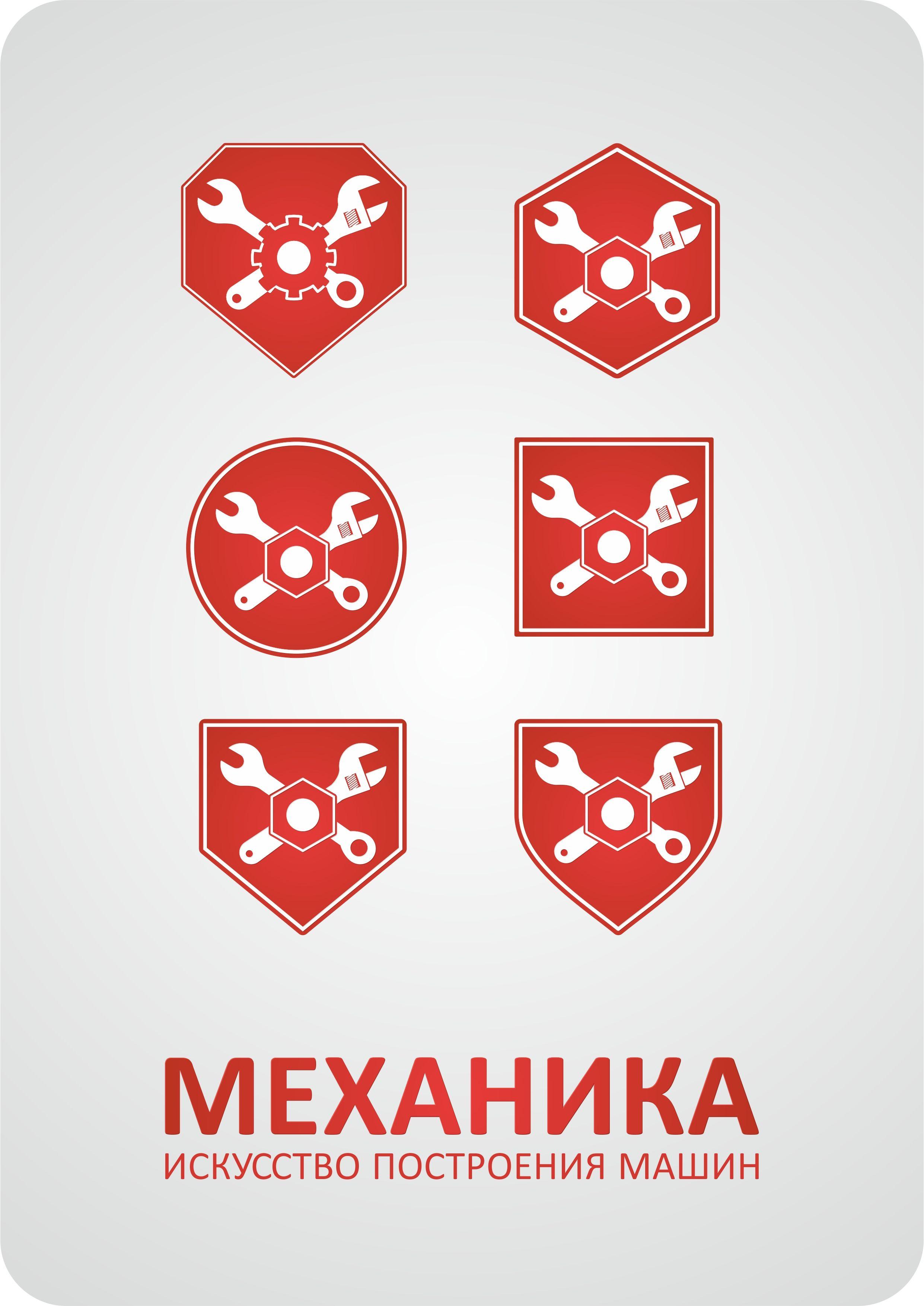 Логотип для магазина автозапчасти 'Механика' - дизайнер o-Soubi-st