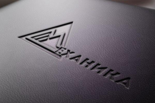 Логотип для магазина автозапчасти 'Механика' - дизайнер Gorinich_S