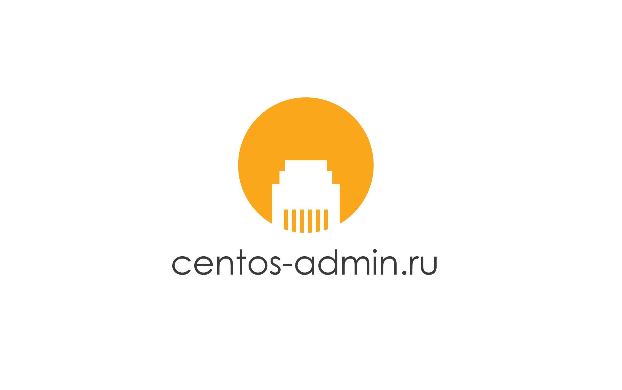 Логотип для компании Centos-admin.ru - дизайнер andyul