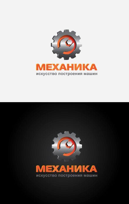 Логотип для магазина автозапчасти 'Механика' - дизайнер peps-65