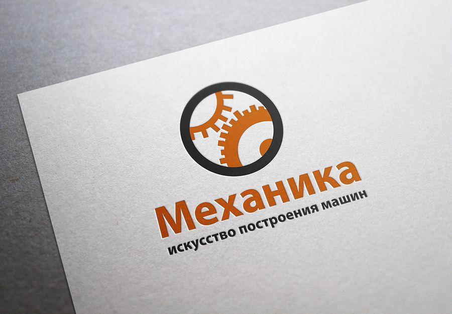 Логотип для магазина автозапчасти 'Механика' - дизайнер Mango100