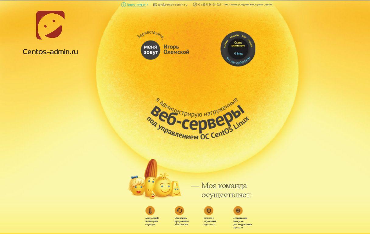 Логотип для компании Centos-admin.ru - дизайнер peps-65