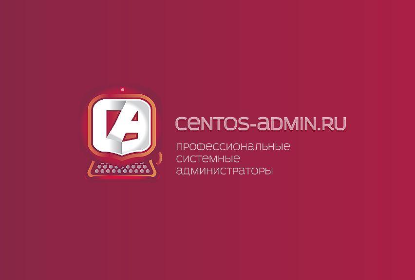 Логотип для компании Centos-admin.ru - дизайнер Werdis