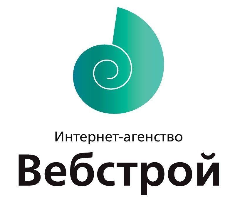 Логотип интернет-агентства - дизайнер zbruno
