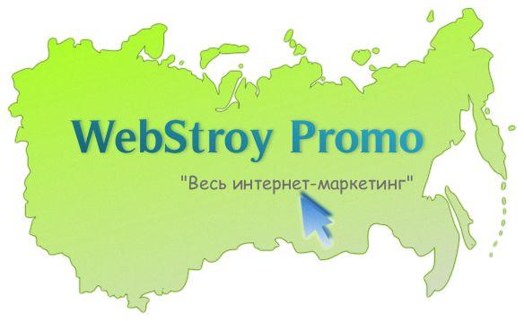 Логотип интернет-агентства - дизайнер noob4ik