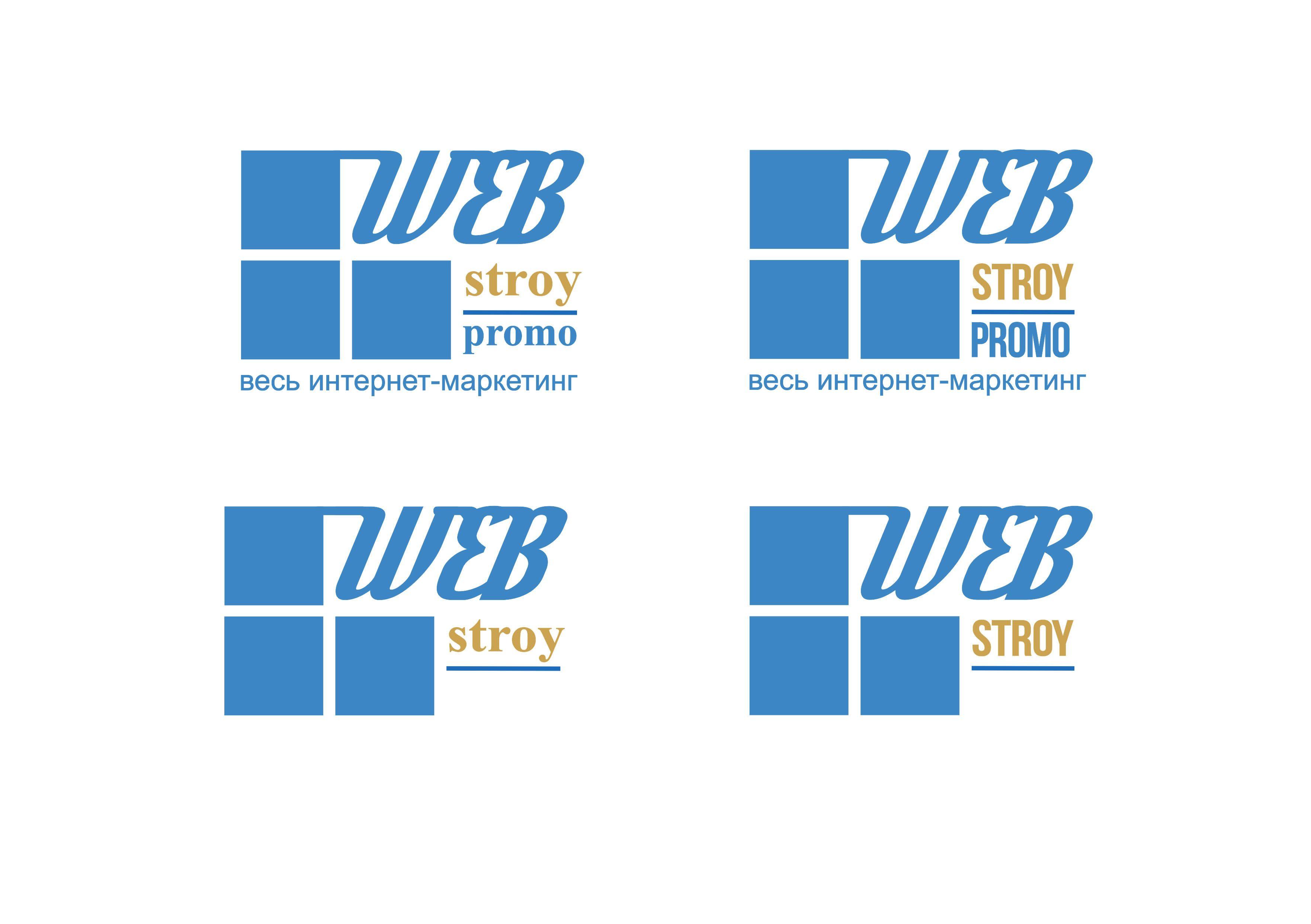 Логотип интернет-агентства - дизайнер Ewgene