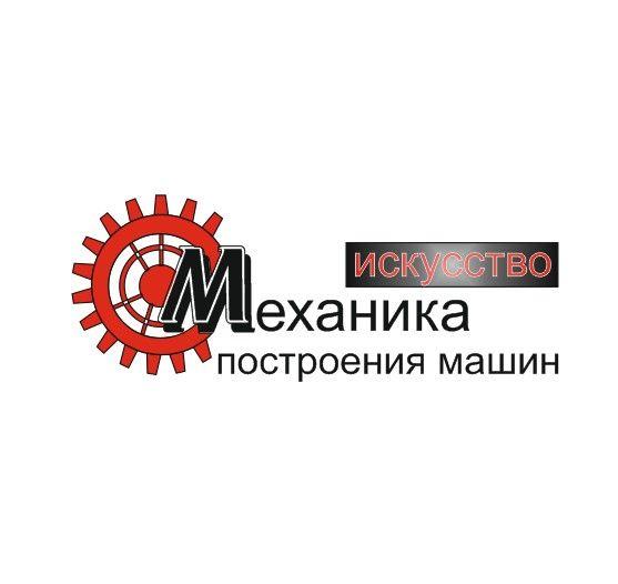 Логотип для магазина автозапчасти 'Механика' - дизайнер ADalika