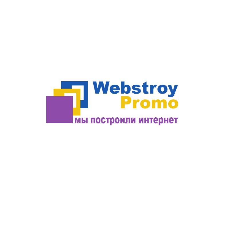 Логотип интернет-агентства - дизайнер losiar