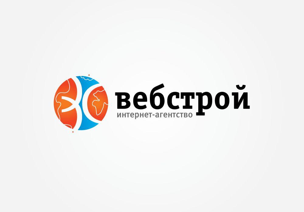 Логотип интернет-агентства - дизайнер Werdis