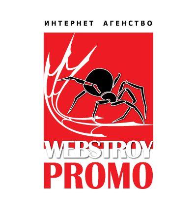 Логотип интернет-агентства - дизайнер Deedro