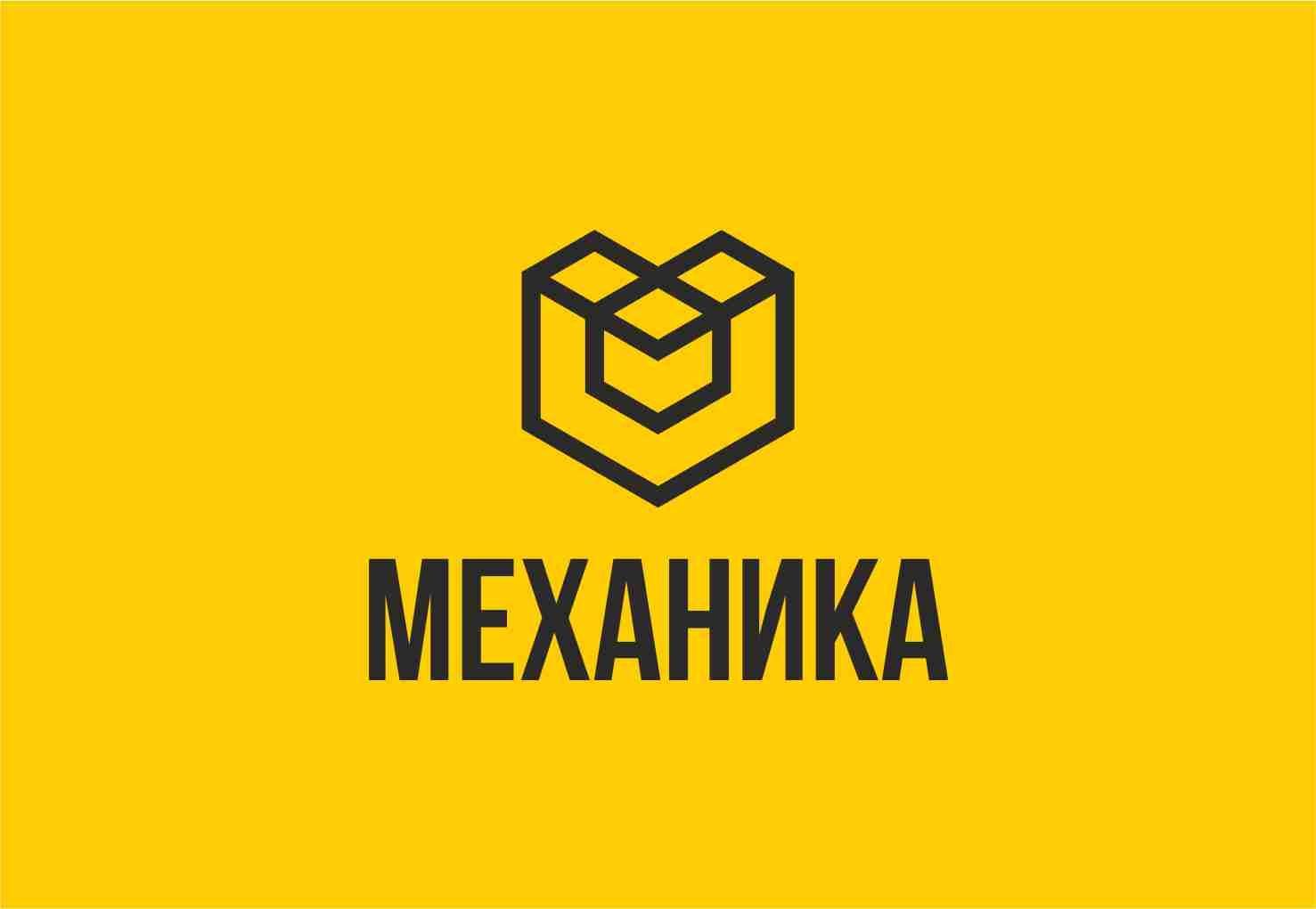 Логотип для магазина автозапчасти 'Механика' - дизайнер NickLight