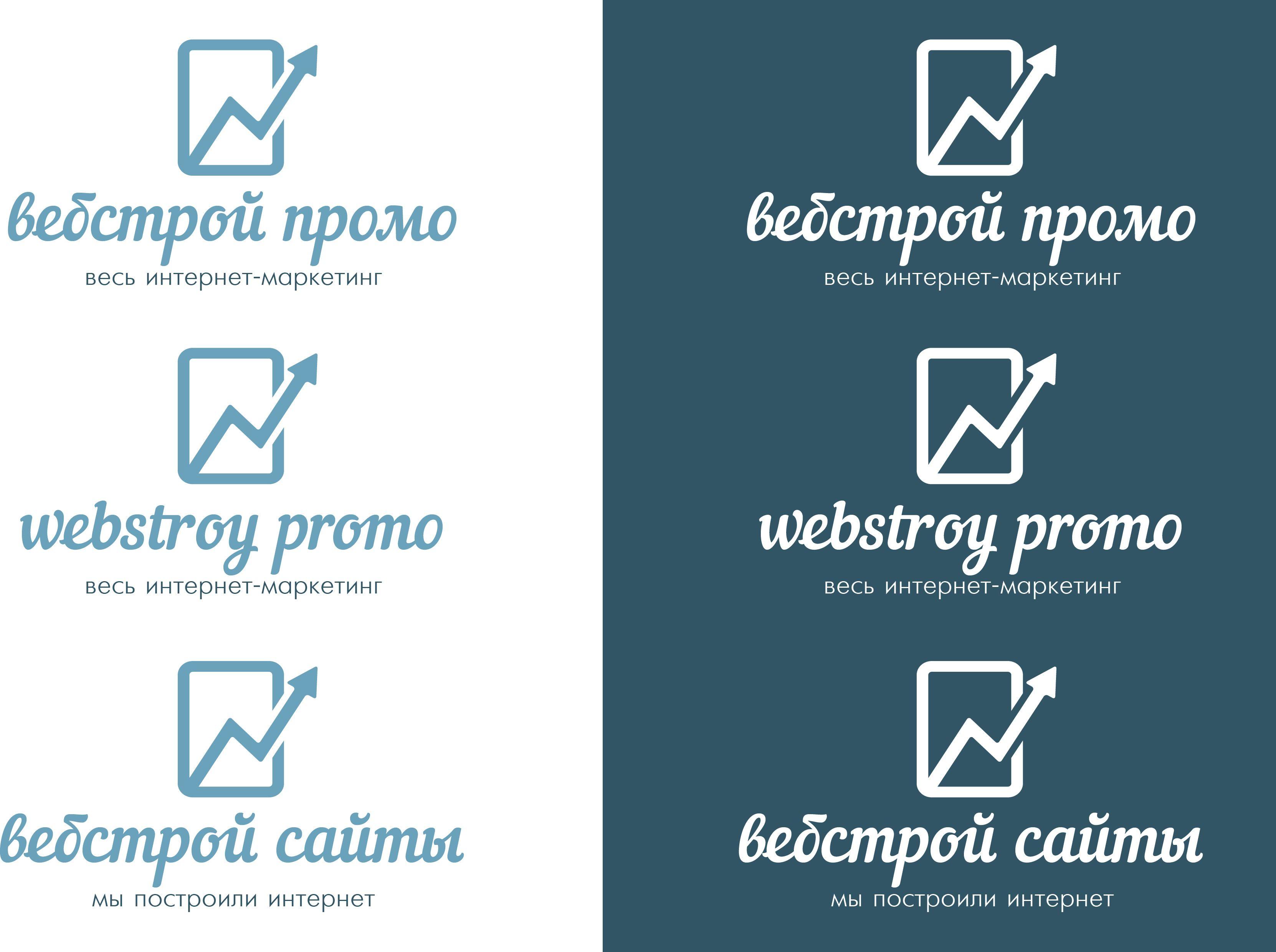 Логотип интернет-агентства - дизайнер vasdesign