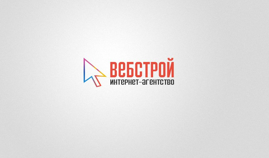 Логотип интернет-агентства - дизайнер spy-reality