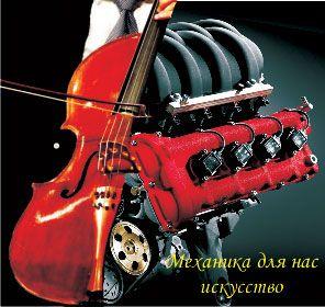 Логотип для магазина автозапчасти 'Механика' - дизайнер JackWosmerkin