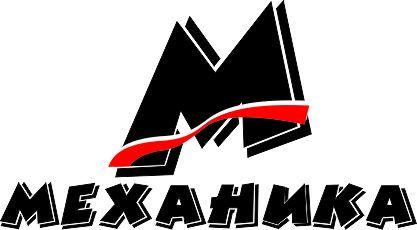 Логотип для магазина автозапчасти 'Механика' - дизайнер wostok