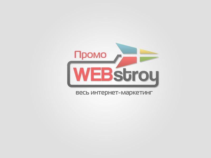 Логотип интернет-агентства - дизайнер akilo