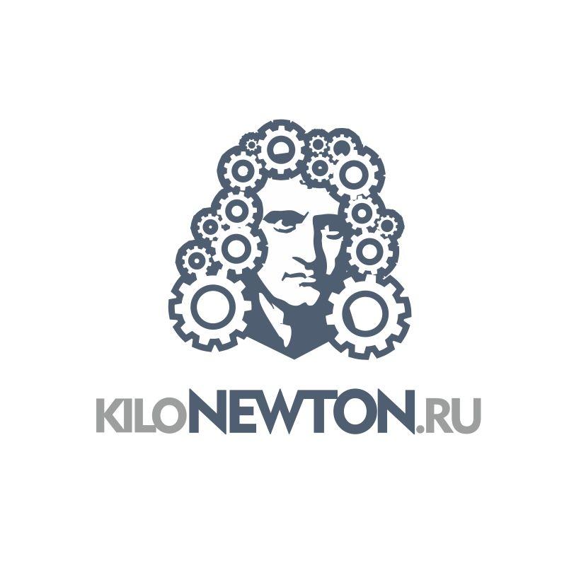 Лого стиль для центра дистанционного образования. - дизайнер petrik88