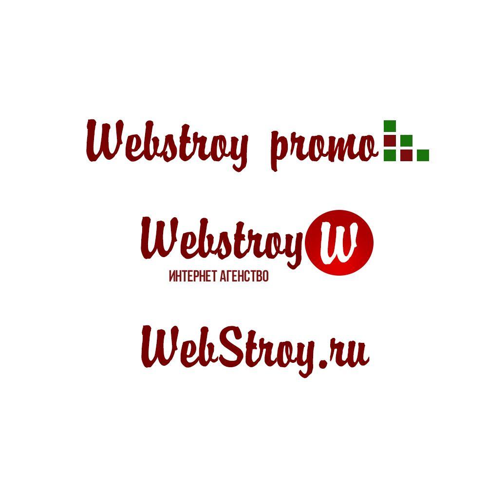 Логотип интернет-агентства - дизайнер optimuzzy