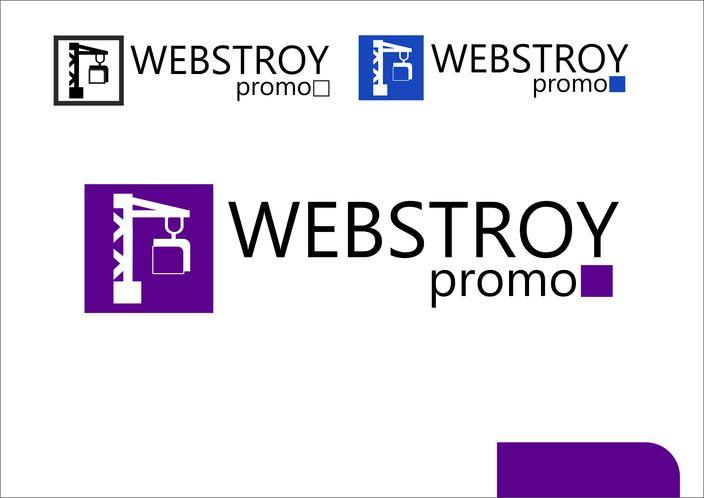 Логотип интернет-агентства - дизайнер ZDvinchi