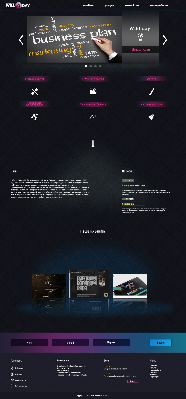 Дизайн главной страницы сайта web-студии Will Day - дизайнер Cliffaka