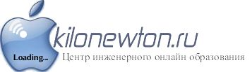 Лого стиль для центра дистанционного образования. - дизайнер noob4ik