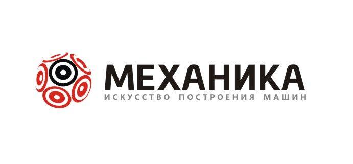 Логотип для магазина автозапчасти 'Механика' - дизайнер Olegik882