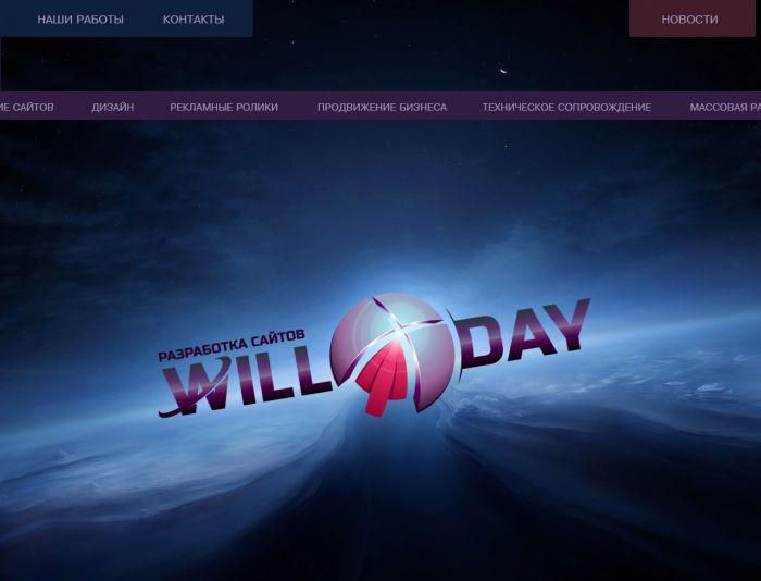 Дизайн главной страницы сайта web-студии Will Day - дизайнер crolz